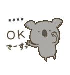 かわいい動物達のスタンプセット3 カスタム(個別スタンプ:07)