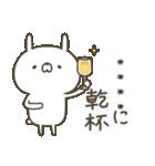 かわいい動物達のスタンプセット3 カスタム(個別スタンプ:10)