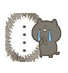 かわいい動物達のスタンプセット3 カスタム(個別スタンプ:18)