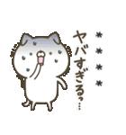かわいい動物達のスタンプセット3 カスタム(個別スタンプ:23)