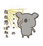 かわいい動物達のスタンプセット3 カスタム(個別スタンプ:25)