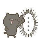 かわいい動物達のスタンプセット3 カスタム(個別スタンプ:26)