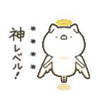 かわいい動物達のスタンプセット3 カスタム(個別スタンプ:30)