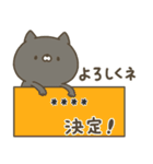 かわいい動物達のスタンプセット3 カスタム(個別スタンプ:31)