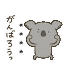 かわいい動物達のスタンプセット3 カスタム(個別スタンプ:37)