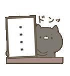 かわいい動物達のスタンプセット3 カスタム(個別スタンプ:38)