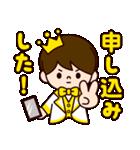 きいろの王子様スタンプ2(個別スタンプ:02)