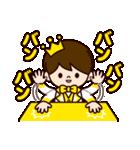 きいろの王子様スタンプ2(個別スタンプ:13)