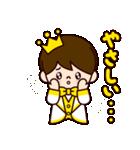 きいろの王子様スタンプ2(個別スタンプ:17)