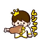 きいろの王子様スタンプ2(個別スタンプ:23)