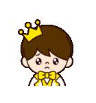 きいろの王子様スタンプ2(個別スタンプ:29)