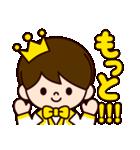 きいろの王子様スタンプ2(個別スタンプ:32)