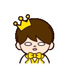 きいろの王子様スタンプ2(個別スタンプ:33)
