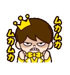 きいろの王子様スタンプ2(個別スタンプ:36)