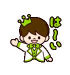 きみどりの王子様スタンプ2(個別スタンプ:01)