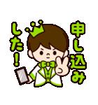 きみどりの王子様スタンプ2(個別スタンプ:02)
