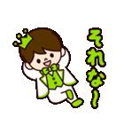 きみどりの王子様スタンプ2(個別スタンプ:03)