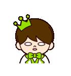 きみどりの王子様スタンプ2(個別スタンプ:33)
