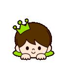 きみどりの王子様スタンプ2(個別スタンプ:35)