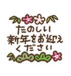 地味にかわいいシンプル*冬*花いっぱい(個別スタンプ:05)