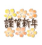 地味にかわいいシンプル*冬*花いっぱい(個別スタンプ:08)