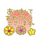 地味にかわいいシンプル*冬*花いっぱい(個別スタンプ:10)