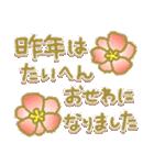 地味にかわいいシンプル*冬*花いっぱい(個別スタンプ:11)