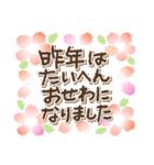 地味にかわいいシンプル*冬*花いっぱい(個別スタンプ:12)