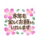 地味にかわいいシンプル*冬*花いっぱい(個別スタンプ:13)