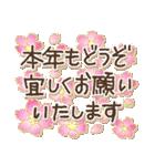 地味にかわいいシンプル*冬*花いっぱい(個別スタンプ:14)