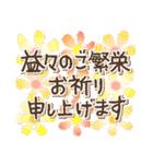 地味にかわいいシンプル*冬*花いっぱい(個別スタンプ:15)