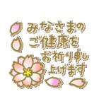 地味にかわいいシンプル*冬*花いっぱい(個別スタンプ:16)