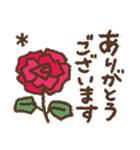 地味にかわいいシンプル*冬*花いっぱい(個別スタンプ:17)