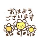 地味にかわいいシンプル*冬*花いっぱい(個別スタンプ:29)