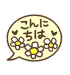 地味にかわいいシンプル*冬*花いっぱい(個別スタンプ:30)
