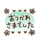 地味にかわいいシンプル*冬*花いっぱい(個別スタンプ:34)