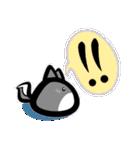 ネコかもしれないコロちゃん(個別スタンプ:04)