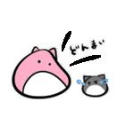 ネコかもしれないコロちゃん(個別スタンプ:06)