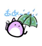 ネコかもしれないコロちゃん(個別スタンプ:08)