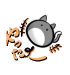 ネコかもしれないコロちゃん(個別スタンプ:10)