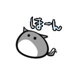 ネコかもしれないコロちゃん(個別スタンプ:13)