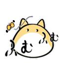 ネコかもしれないコロちゃん(個別スタンプ:14)
