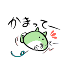 ネコかもしれないコロちゃん(個別スタンプ:15)