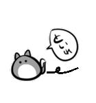 ネコかもしれないコロちゃん(個別スタンプ:17)
