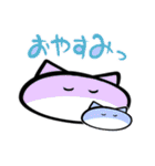ネコかもしれないコロちゃん(個別スタンプ:19)