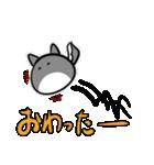 ネコかもしれないコロちゃん(個別スタンプ:23)