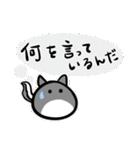 ネコかもしれないコロちゃん(個別スタンプ:35)