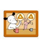 WanとBoo (言葉はいらない編)(個別スタンプ:23)