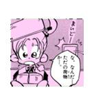推理の星くん コミックスタンプ vol.5(個別スタンプ:3)