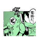 推理の星くん コミックスタンプ vol.5(個別スタンプ:5)